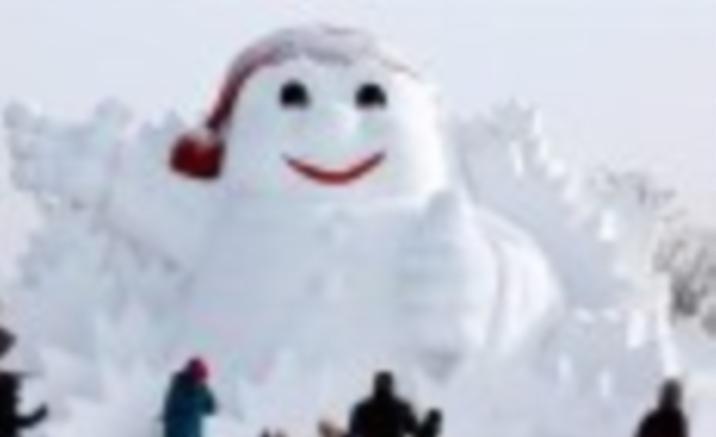 The 27th Harbin International Ice and Snow Festival Draws Near