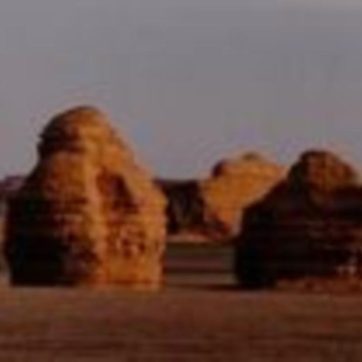 Yadan National Geologic Park