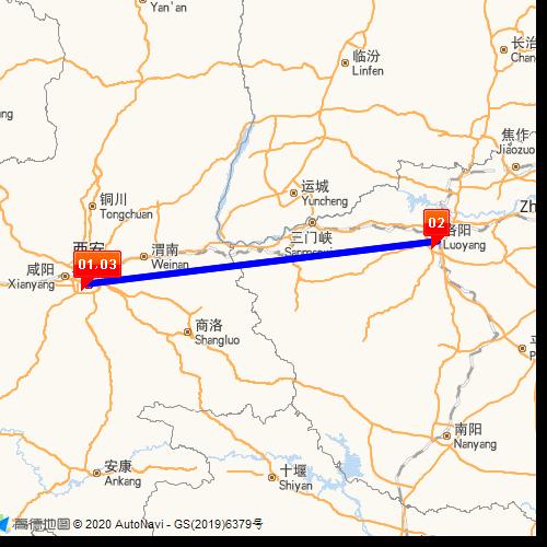 Days Xian Luoyang Ancient City Tour Private Tour Xian - Ankang map