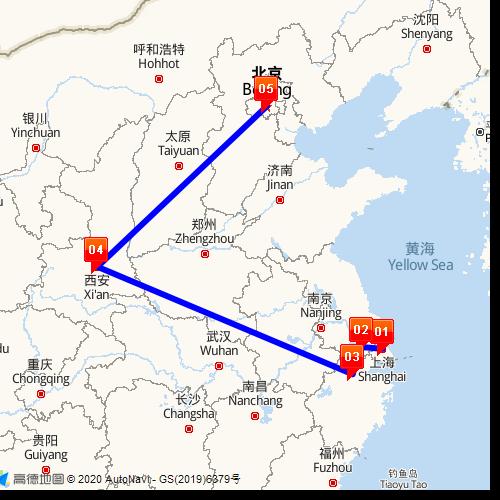 10 Days Spirit Of China Shanghai Suzhou Hangzhou Xi An Beijing
