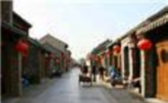 Dongguan Street