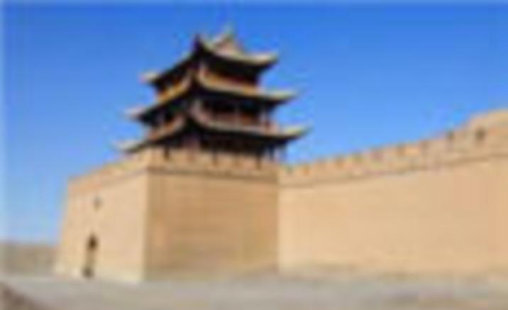 Jiayu Pass