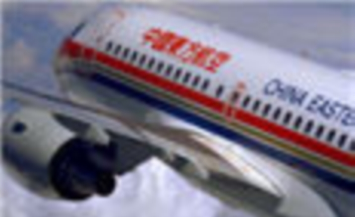 Taiyuan - Taibei flights