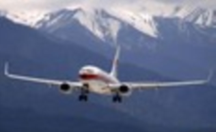 Tibetan Airlines to Operate its First Flight in July