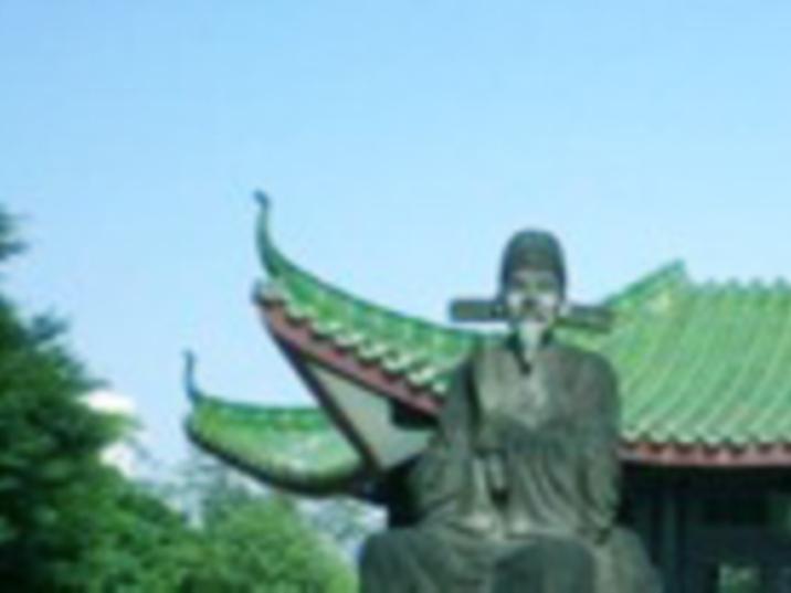 The Tomb of Hai Rui