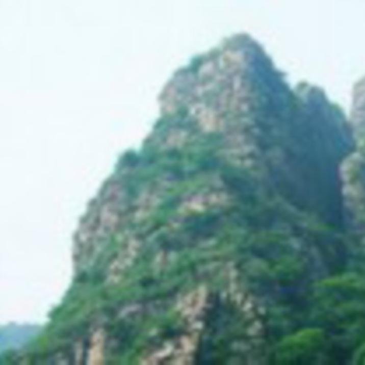 Wuzhi Mountain