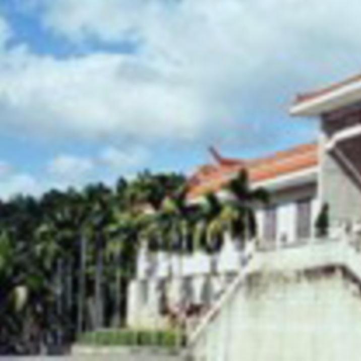 Ethnic Museum of Hainan