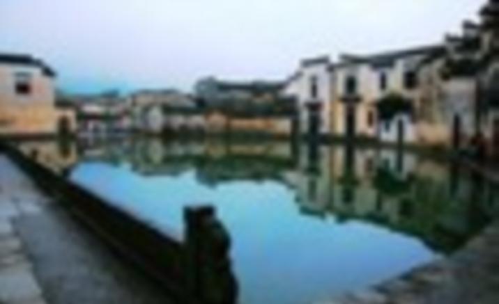 Huangshan Hongcun Village