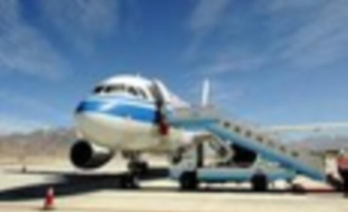Chengdu Shigatse flight