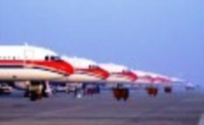 Eastern Airline
