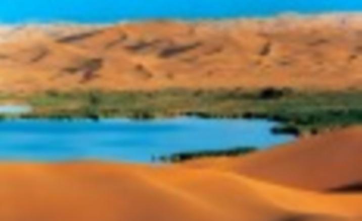 Alxa Desert Geopark