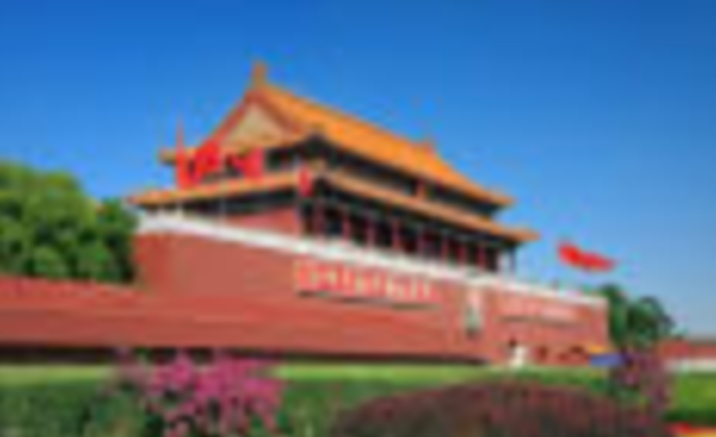 Beijing Central Axis Applies for UNESCO Site