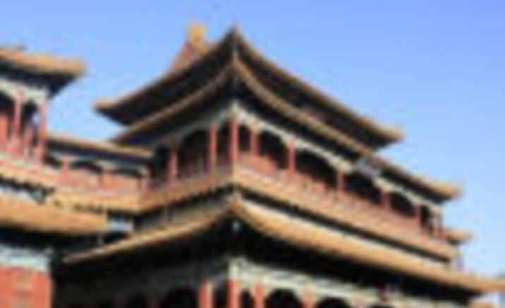Ecological Tourism Promotes Beijing Subway Tour