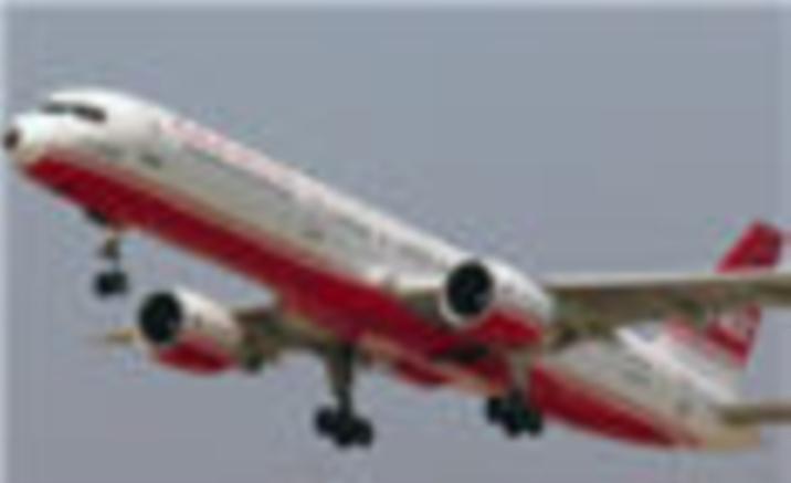 Chengdu Kaohsiung Flight
