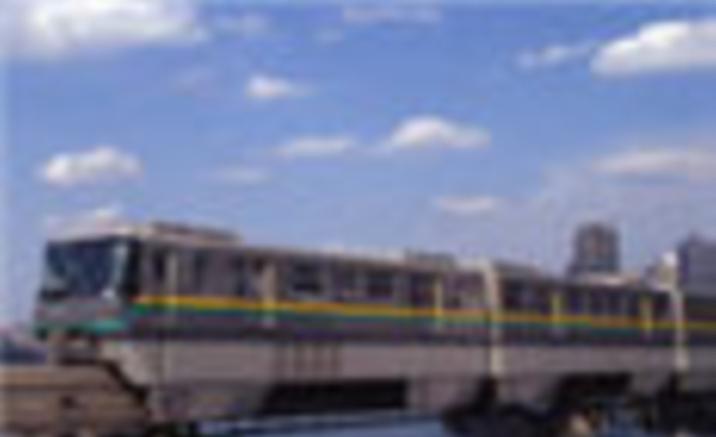 Xian light railway