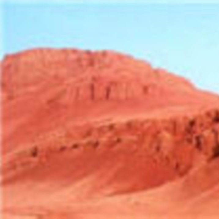 Flaming Mountain - Turpan