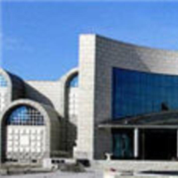 Xinjiang Uighur Autonomous Region Museum