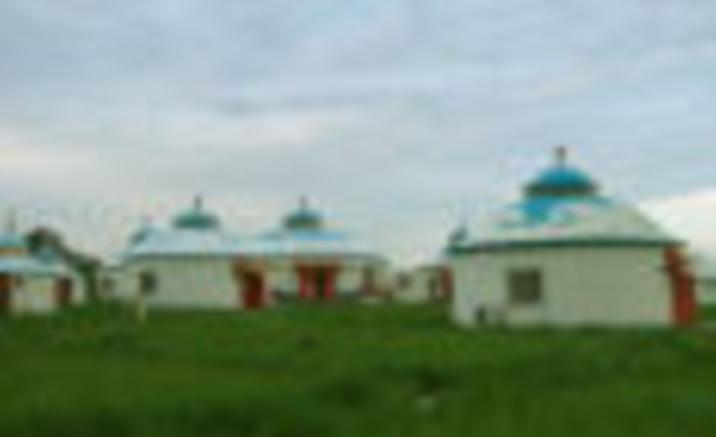 Inner Mongolia Autonomous Region