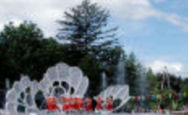 Heilongjiang Forest Ecological Tourism Festival