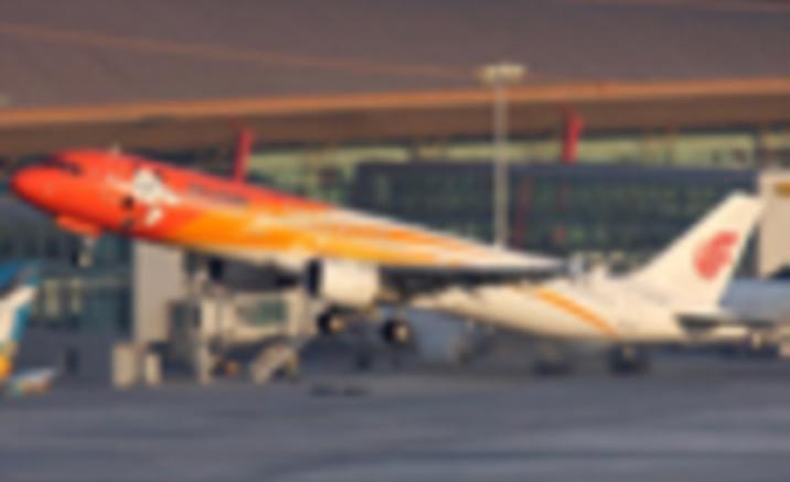 Beijing Capital Int'l Airport