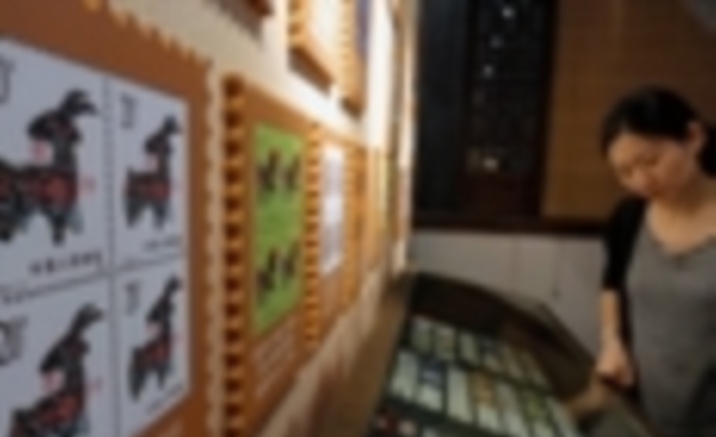 Suzhou to Open Chinese Zodiac Stamps Museum
