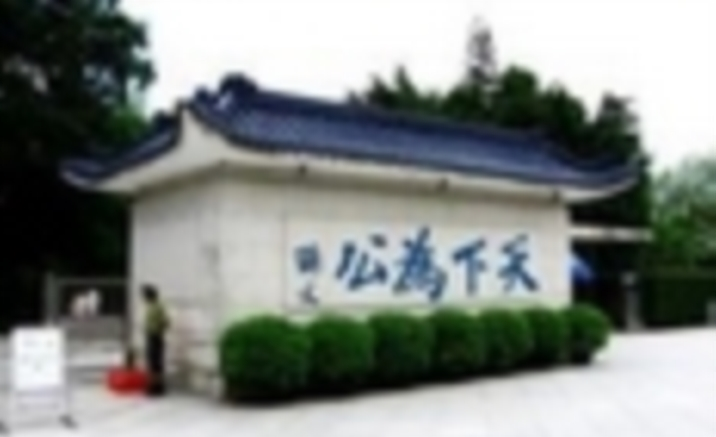 Sun Yat-sen's former residence to become hot attraction in Guangdong