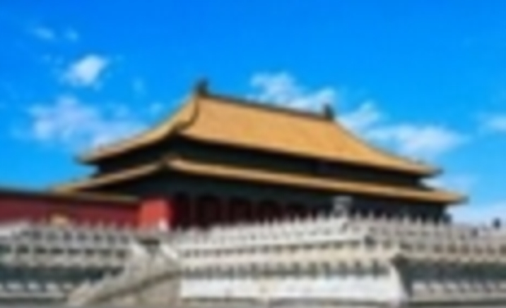 National Cultural Heritage Day celebrated in Forbidden City