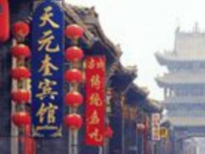 Mingqing Street – Pingyao City Guide