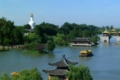 il Sottile Lago dell'Ovest 3