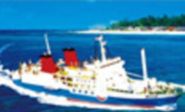 new cruise in Xisha Islands