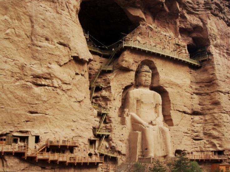 Templo Bingling