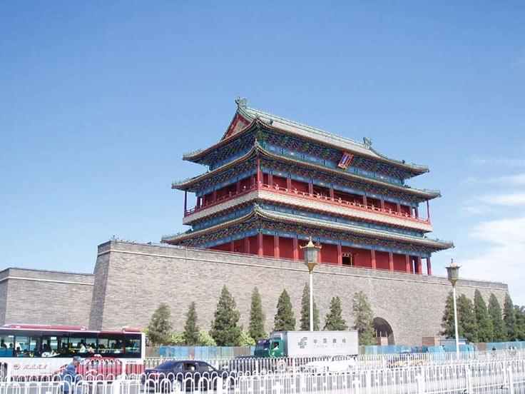 Family Explorer in Beijing