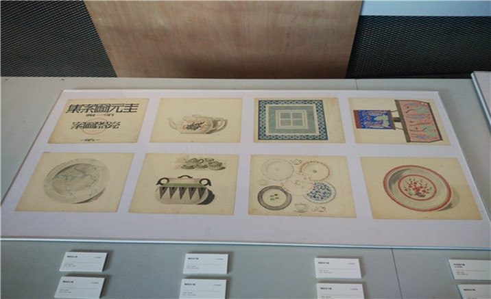 An exhibition displays history of Chinese art in Hangzhou