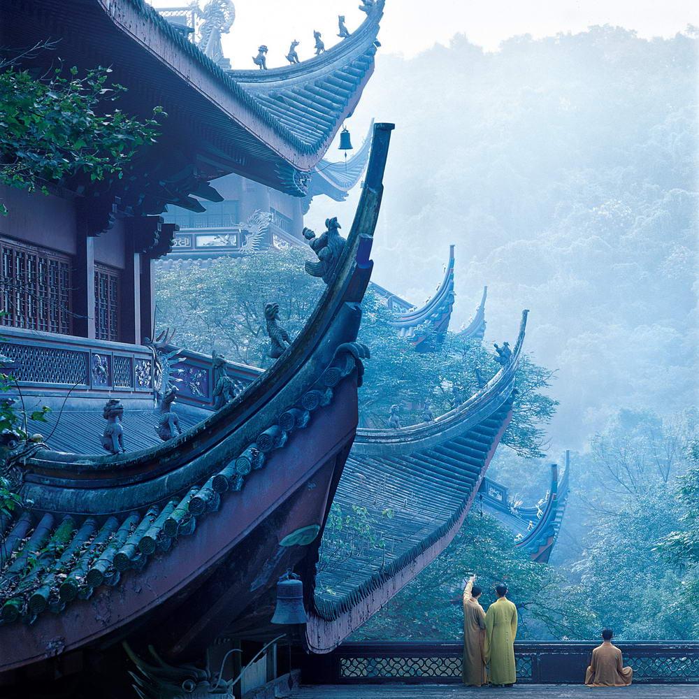 Hangzhou Express