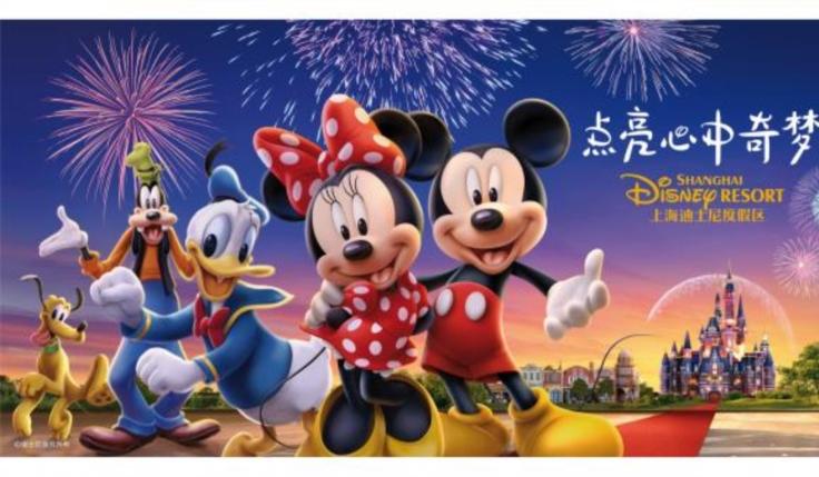 Extensión de un día tour a Disneyland Shanghai