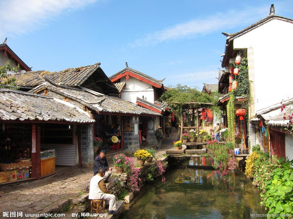 Yunnan al Completo