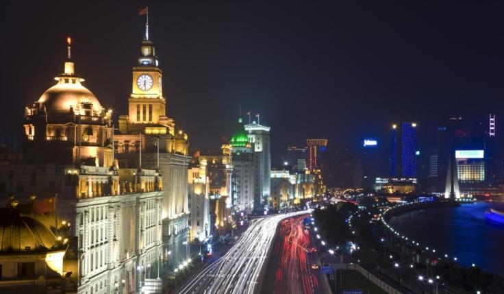 China Fascinante