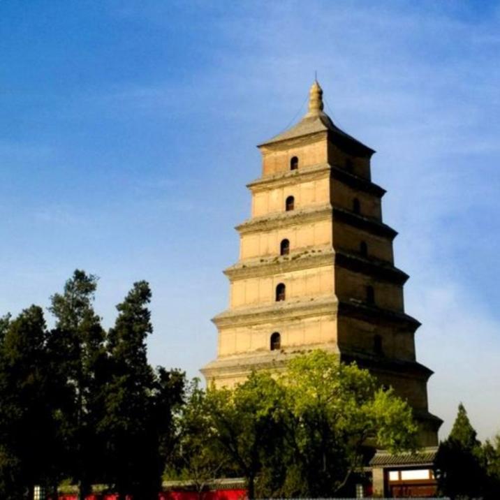 Gran Pagoda de la Oca Silvestre