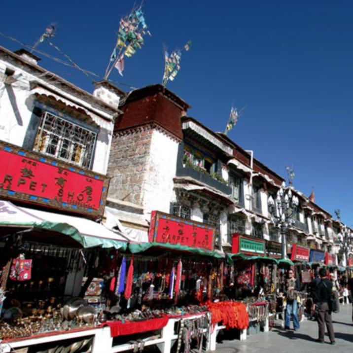 Mercado Barkhor