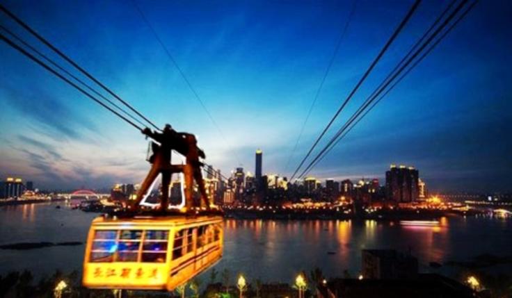 [72 heures] SANS VISA @ Transits via Chongqing, les attractions riveraines