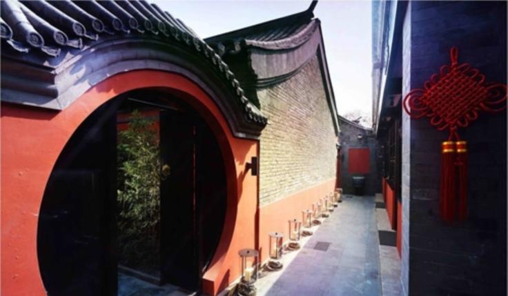 [72 heures] SANS VISA @ Transits via Pékin, les attractions traditionnelles