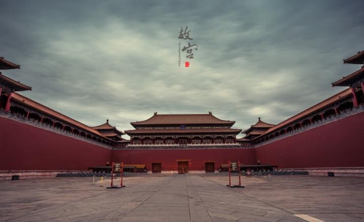 Beijing,Ciudad Imperial