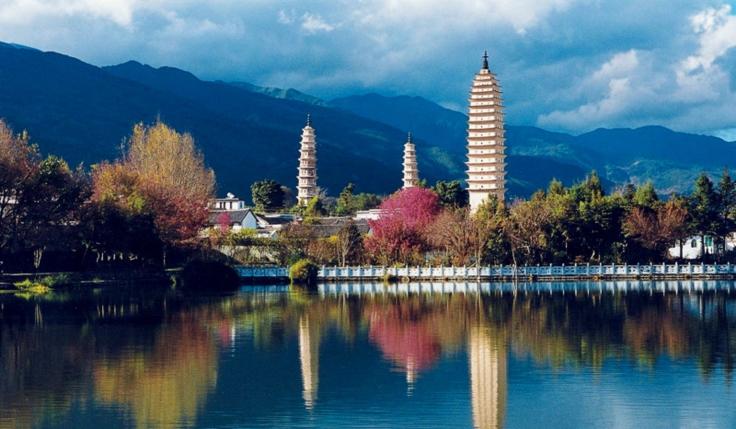 Pagodas Blancas
