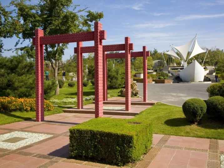 International Horticultural Expo Garden
