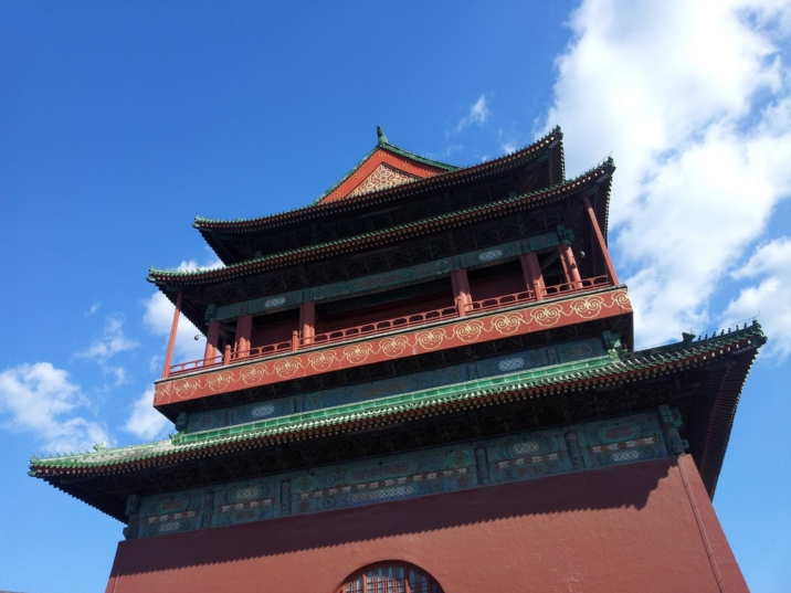 Bell Tower & Drum Tower