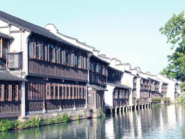Xitang Village
