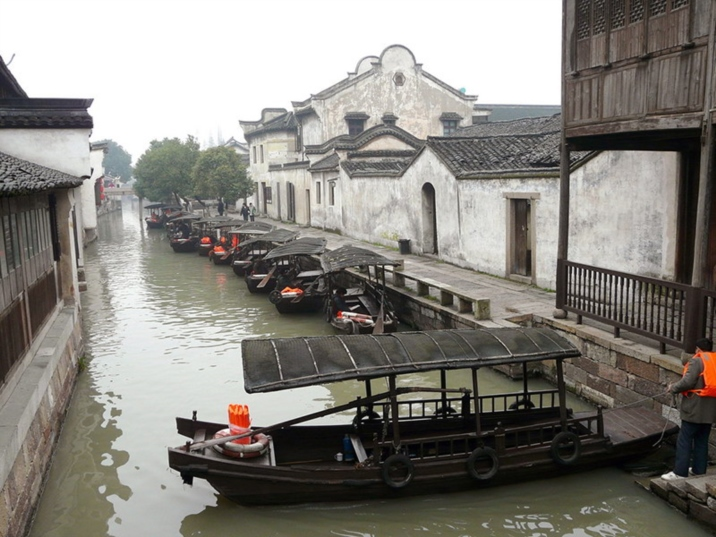 Wuzhen Village