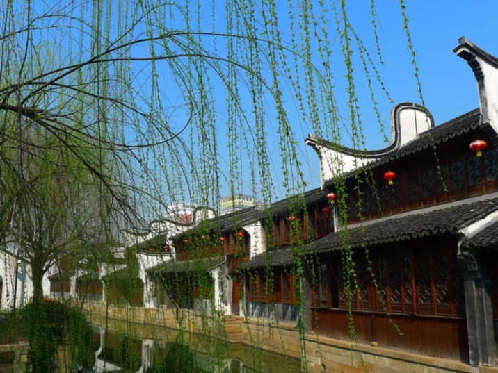 China Folk Residences