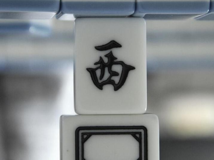 Chinese Mahjong