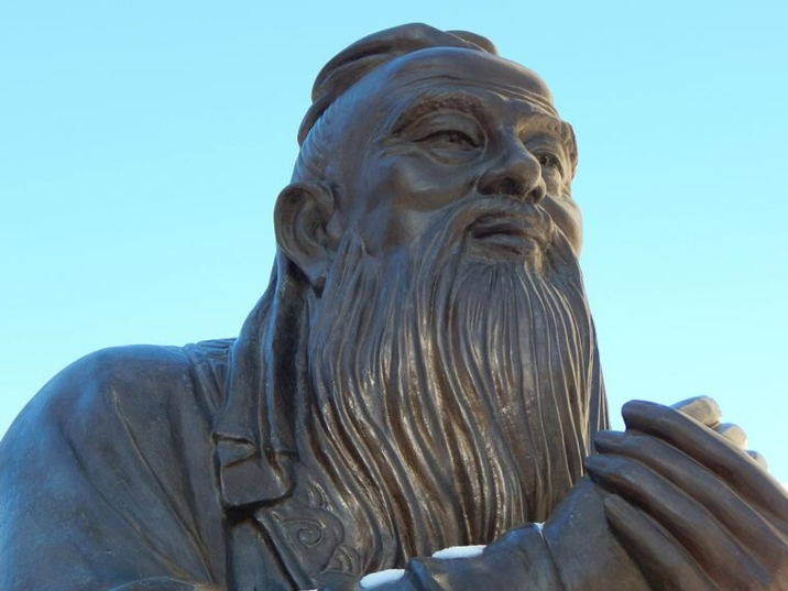 Confucius and the Confucian Analects